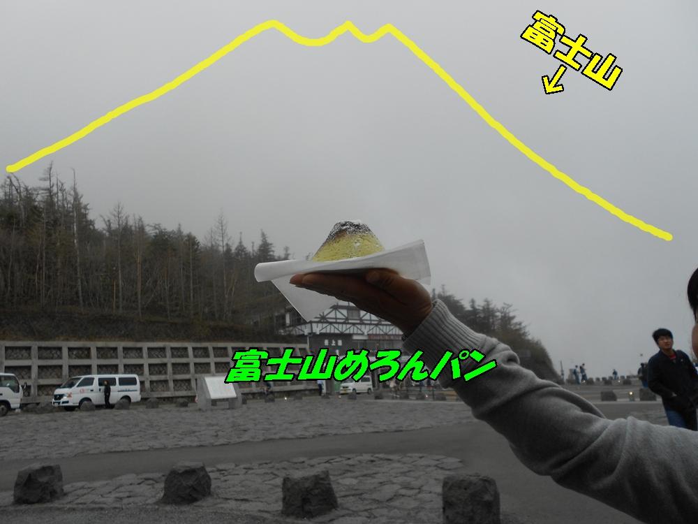 Dscn2596